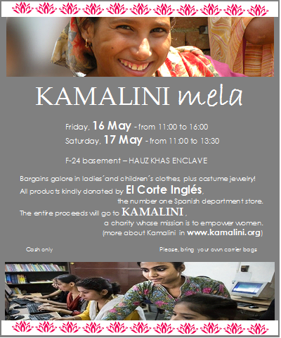 Shop for a Cause: Kamalini